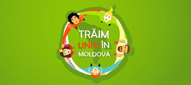 Împuternicirea comunităților etnice din Moldova II
