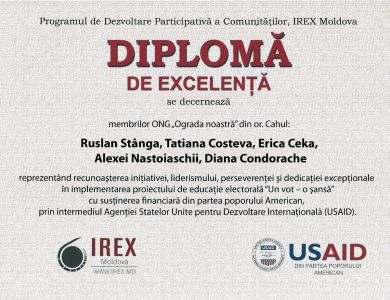 Diplomă de excelenţă