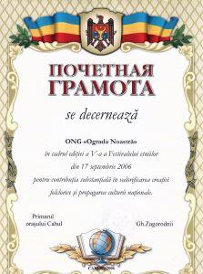 Certificat de merit