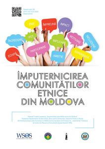 Poster for the project 'Minority Empowerment in Moldova', 2014.