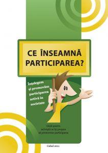 """Broşură în cadrul programului AED """"Consolidarea societăţii civile în Moldova (MCSSP)"""", 2011."""